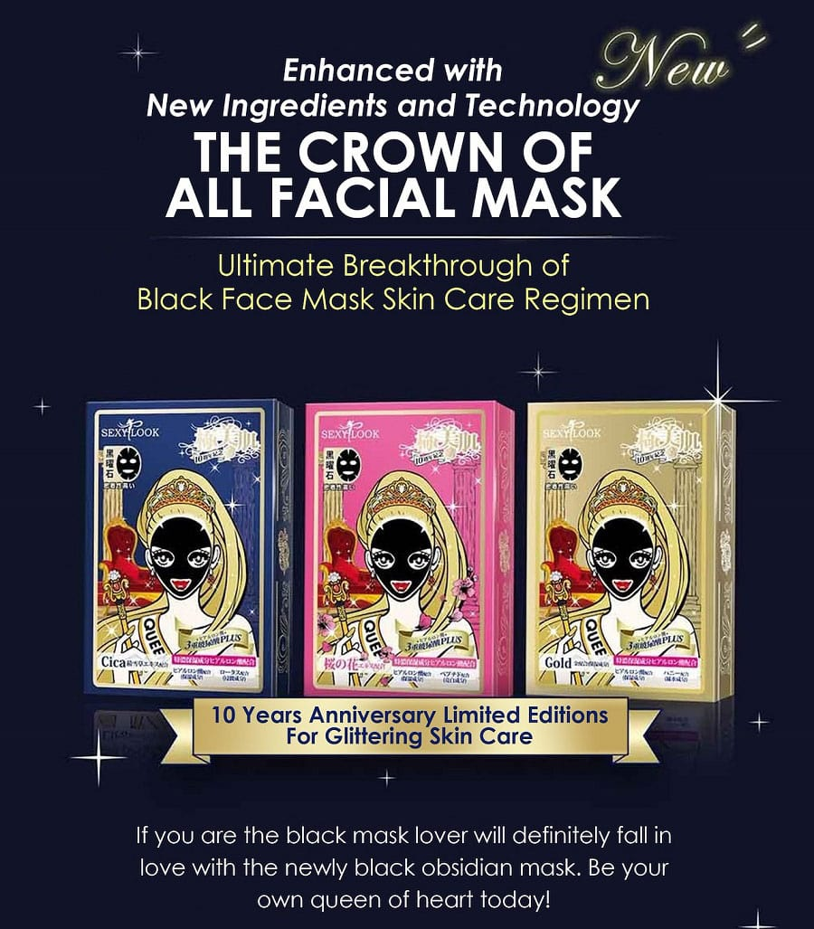Extreme Moisturizing Black Mask - All Facial Mask