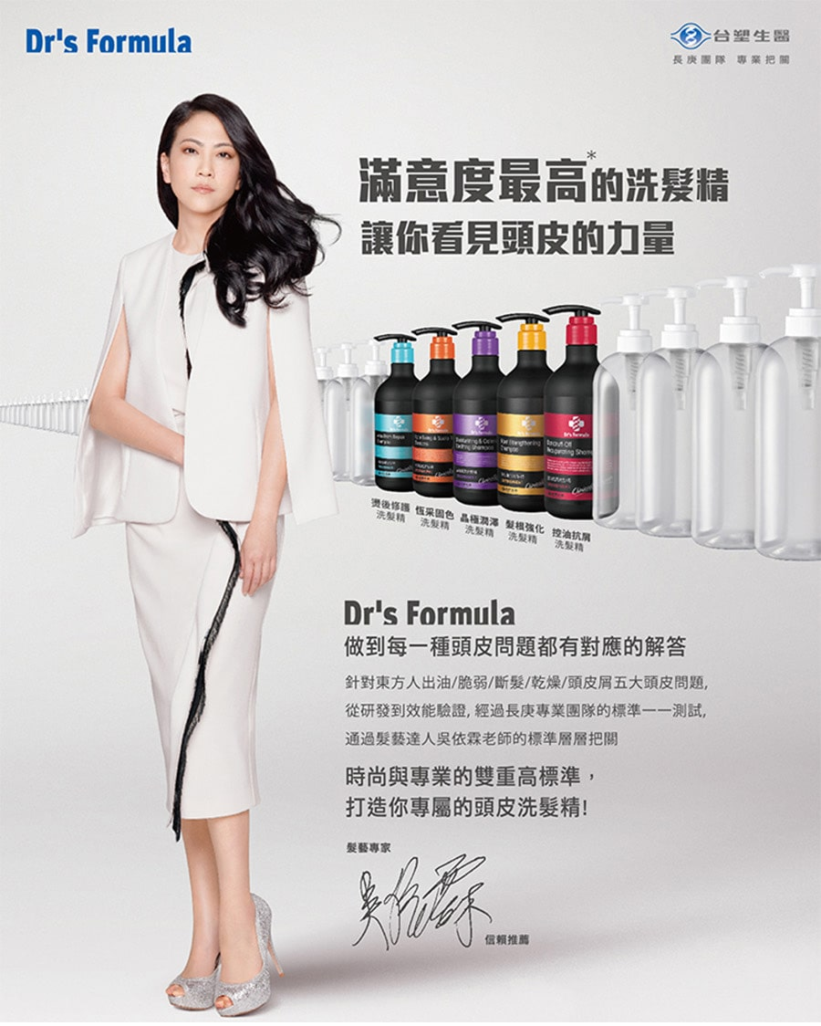 Color Fixing & Scalp Conditioner - Brand story