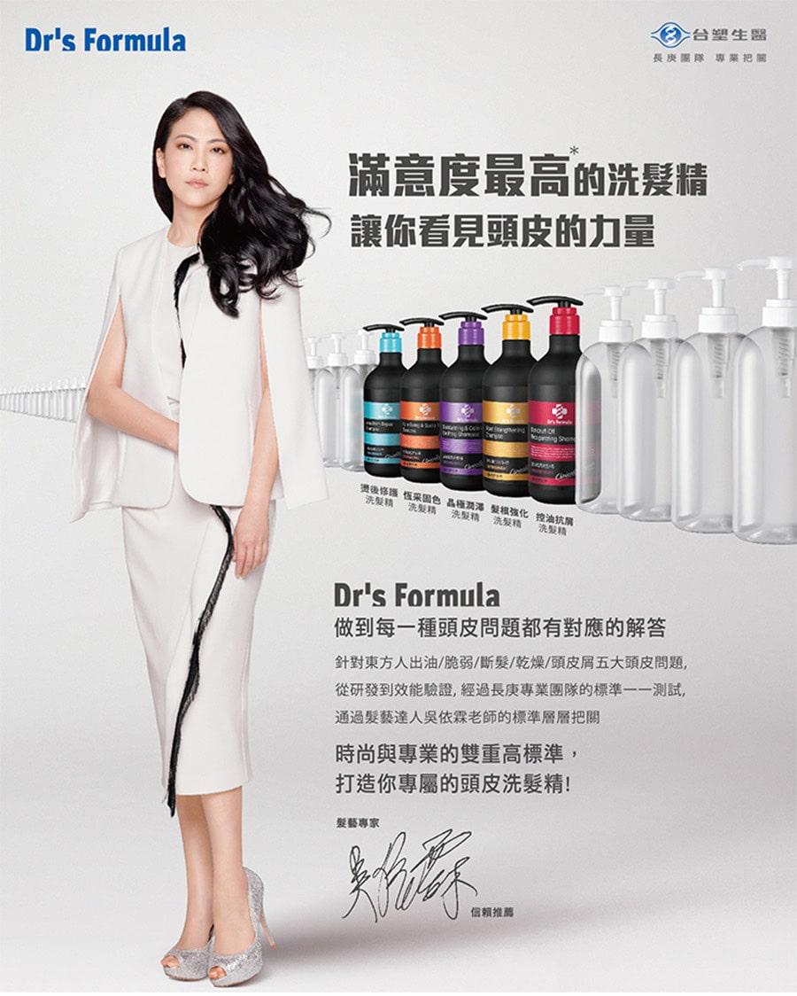 Color Fixing & Scalp Shampoo - Brand story