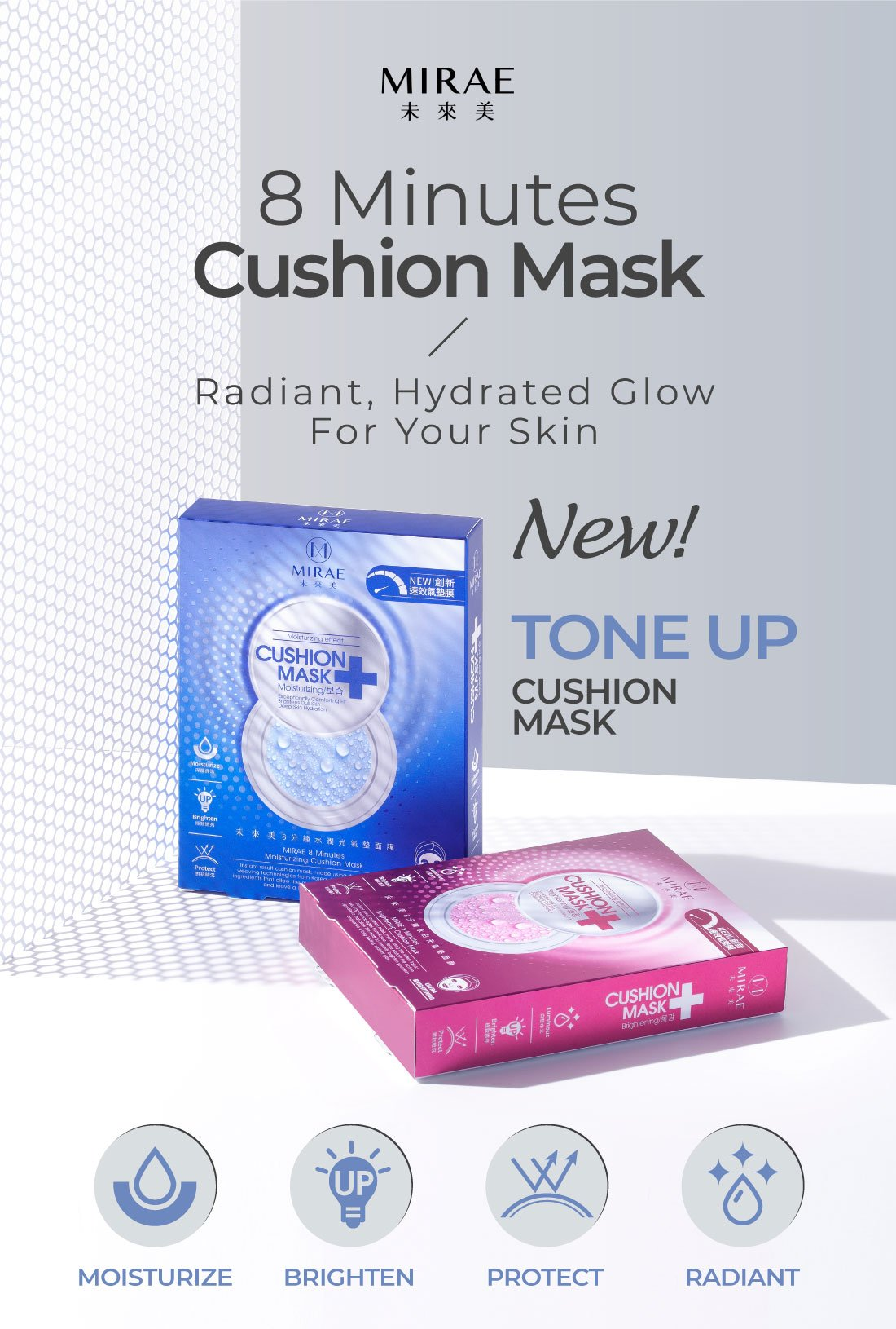 Moisturizing Cushion Mask - Intro