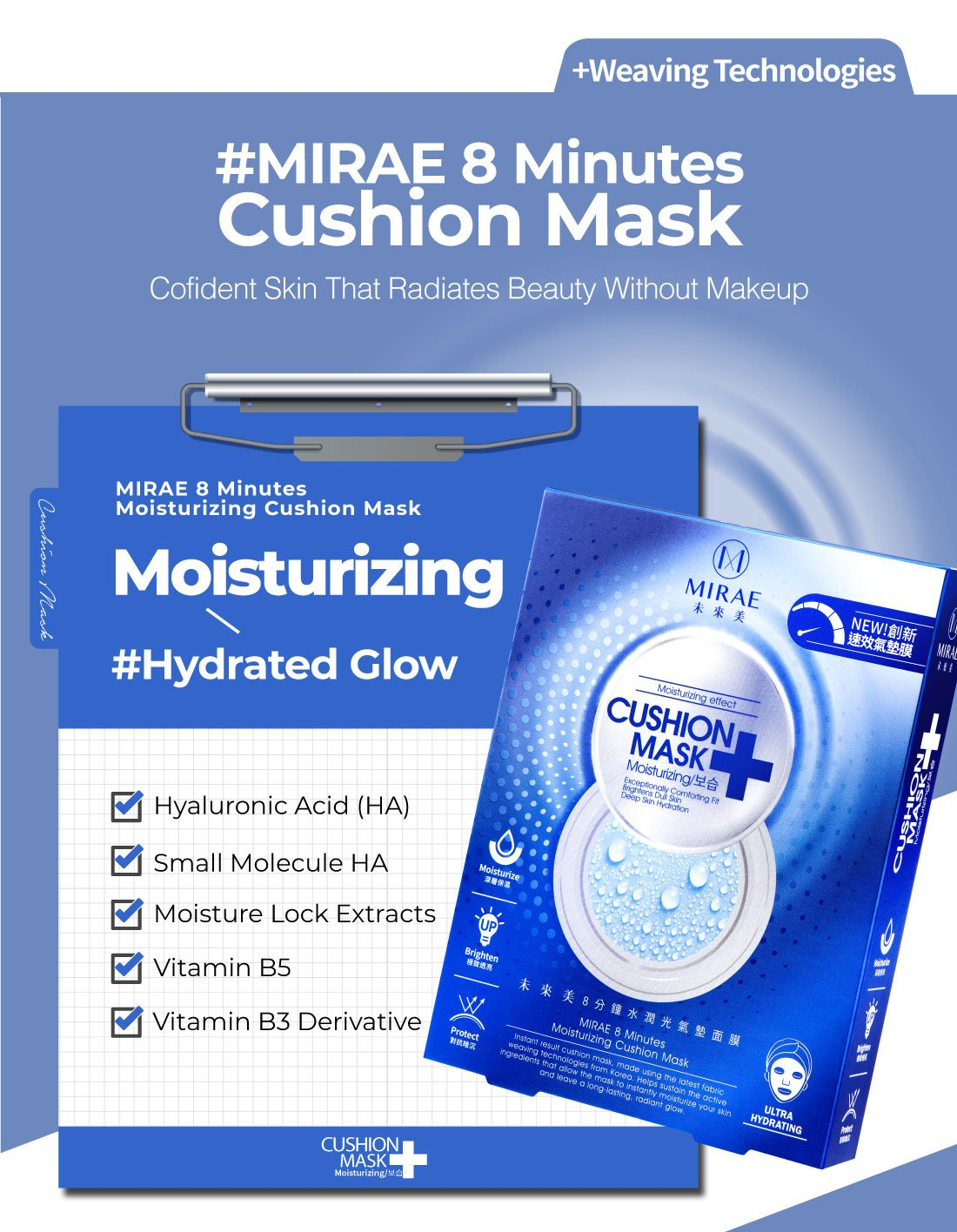 Moisturizing Cushion Mask - Mask