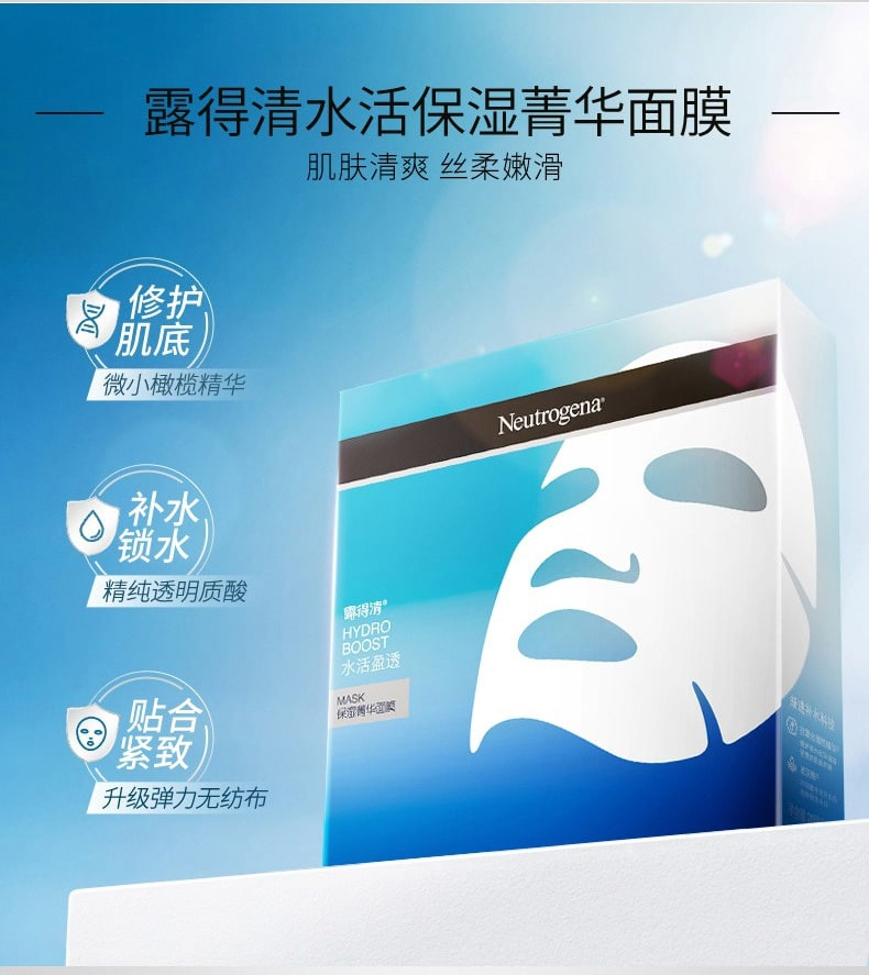 Hydro Boost Mask - Features