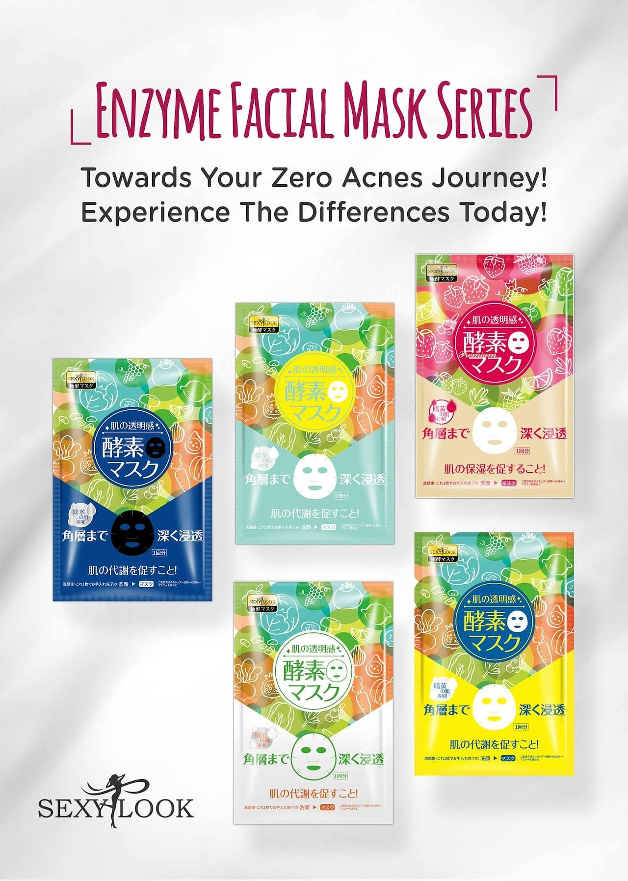 Enzyme Intensive Anti-acne Mask - Series