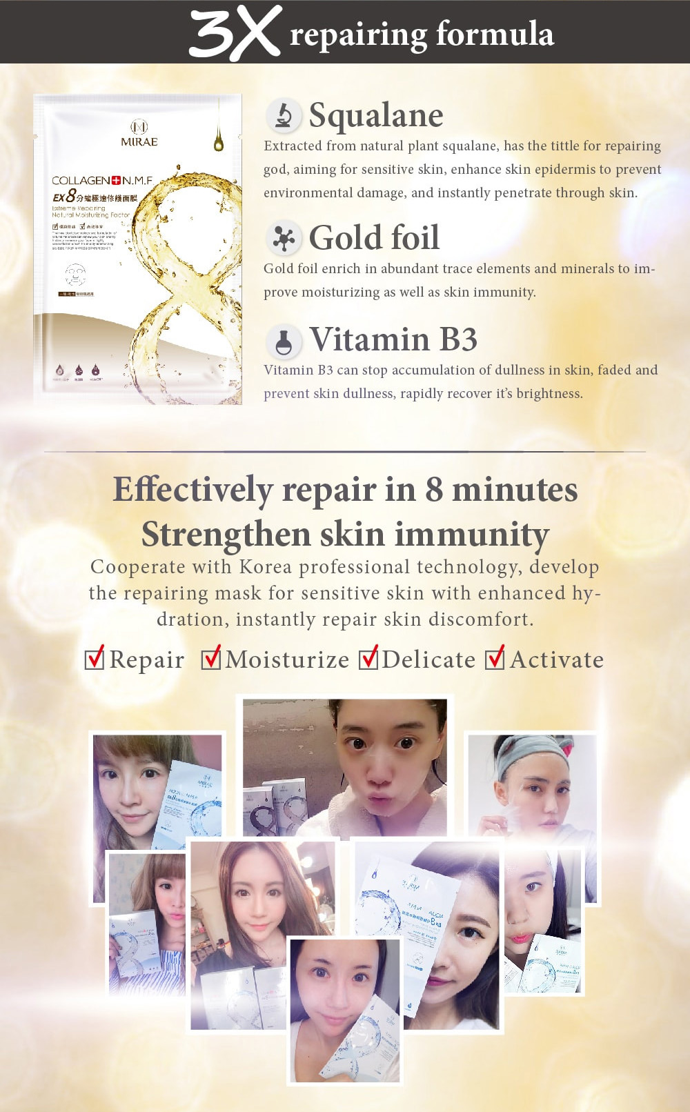 Gold Collagen Repairing Mask - Benefits