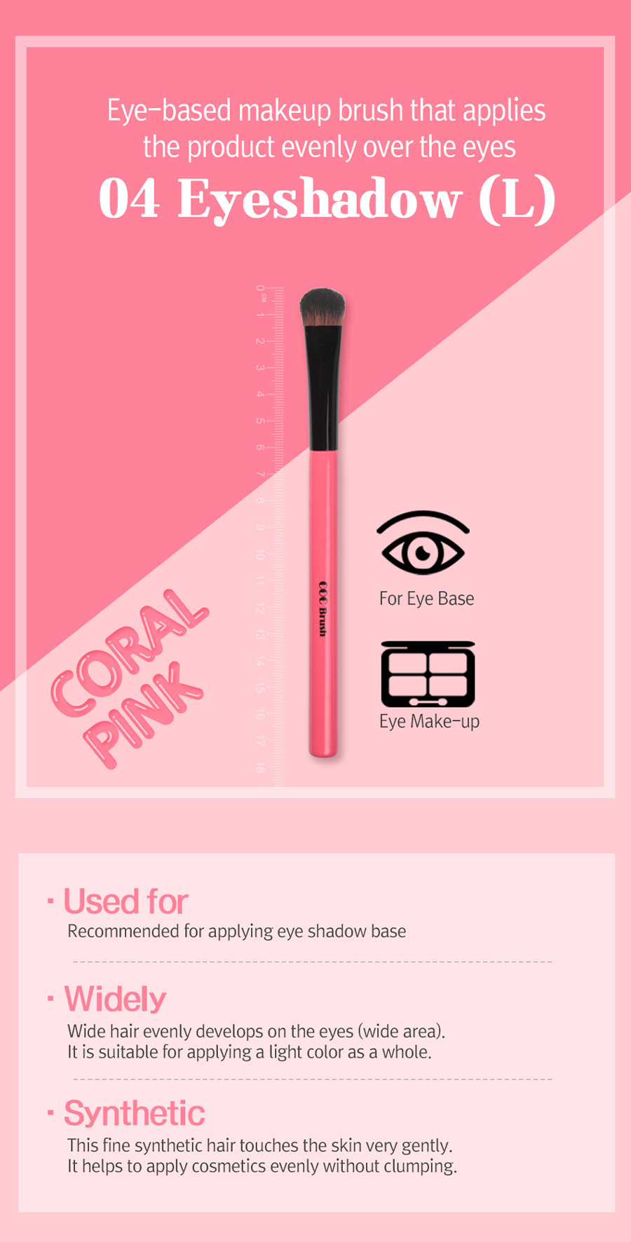 Eyeshadow Large Brush - Intro