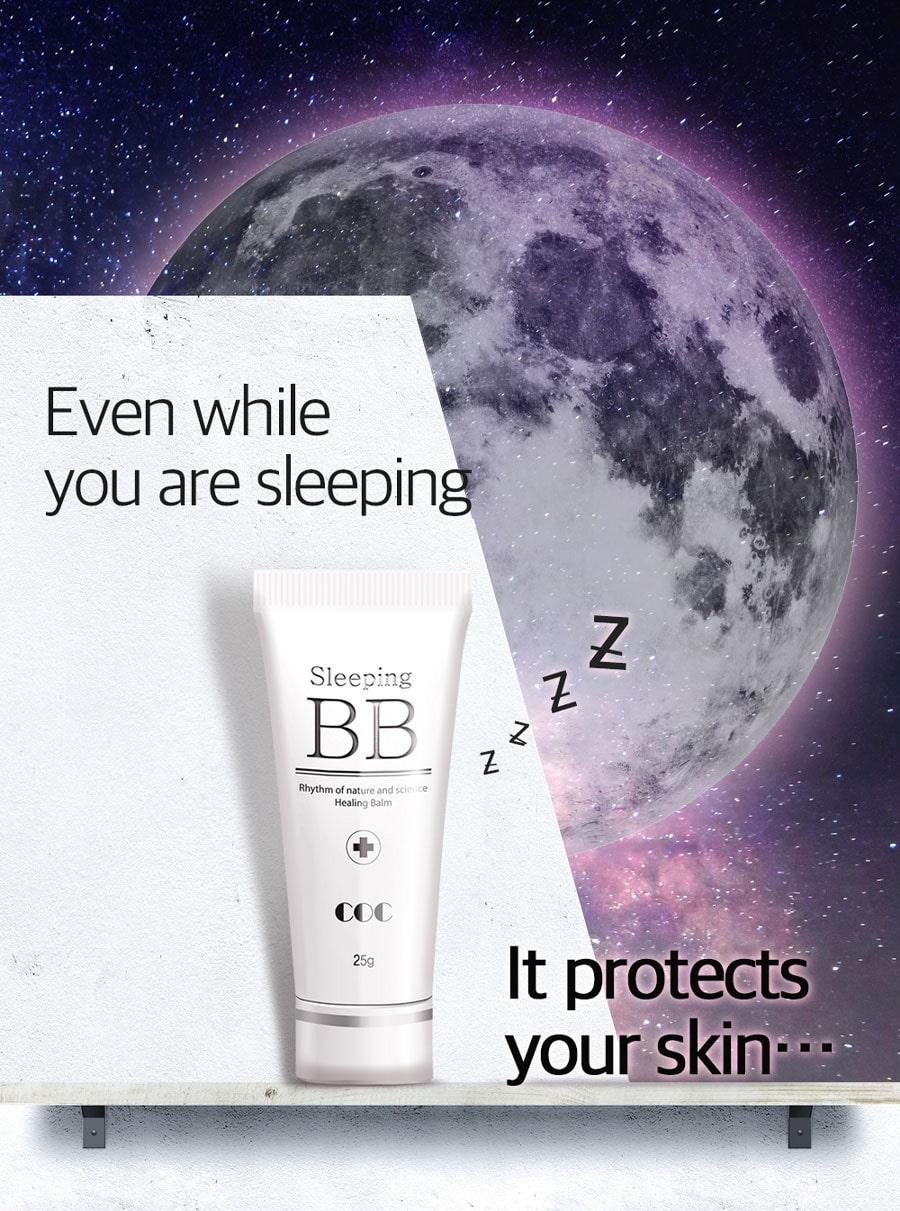 Sleeping BB Cream - Intro