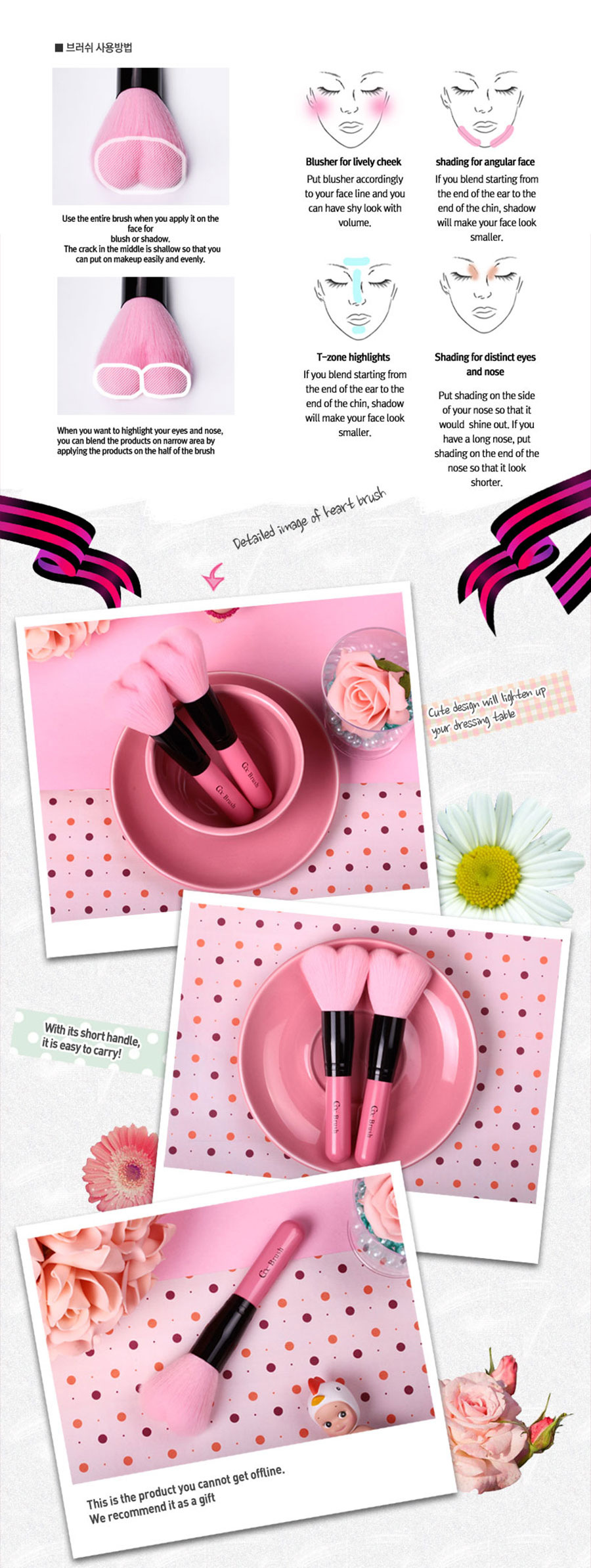 Pink Heart Multi Brush - Benefit