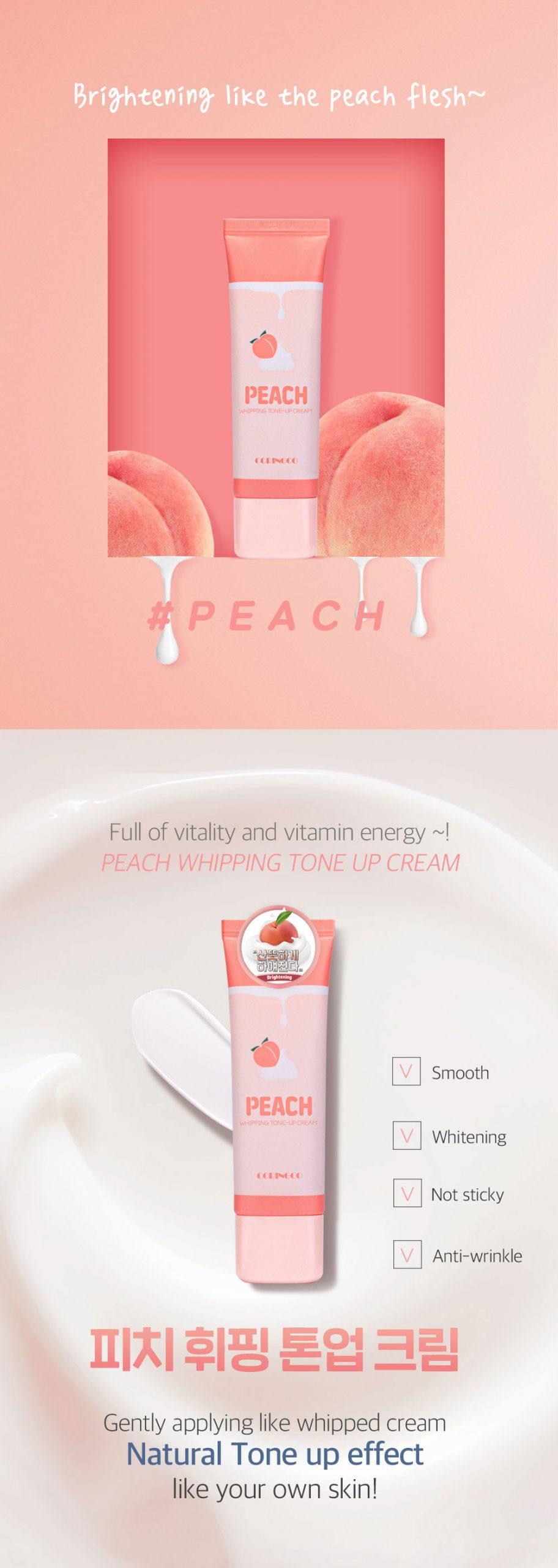 Peach Tone Up Cream - Intro
