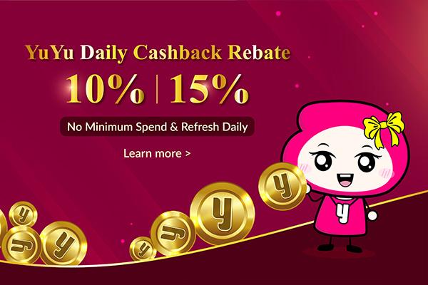 Cash Rebates-page