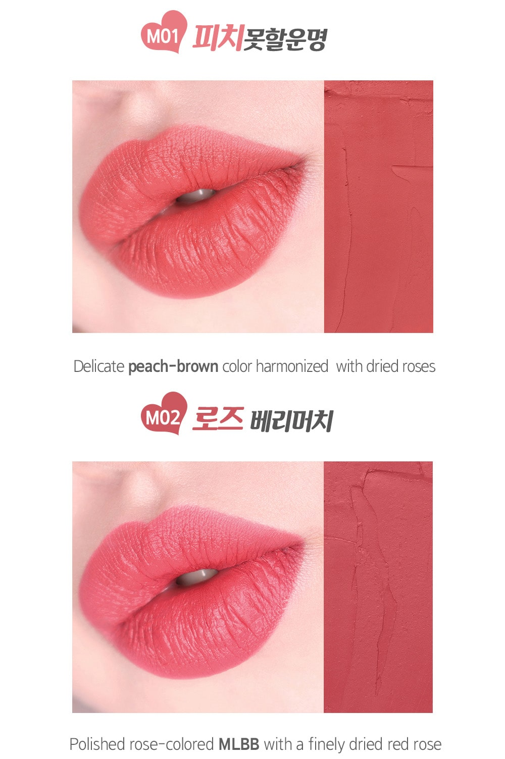 Cherry Chu Bonny Lipstick - Colors