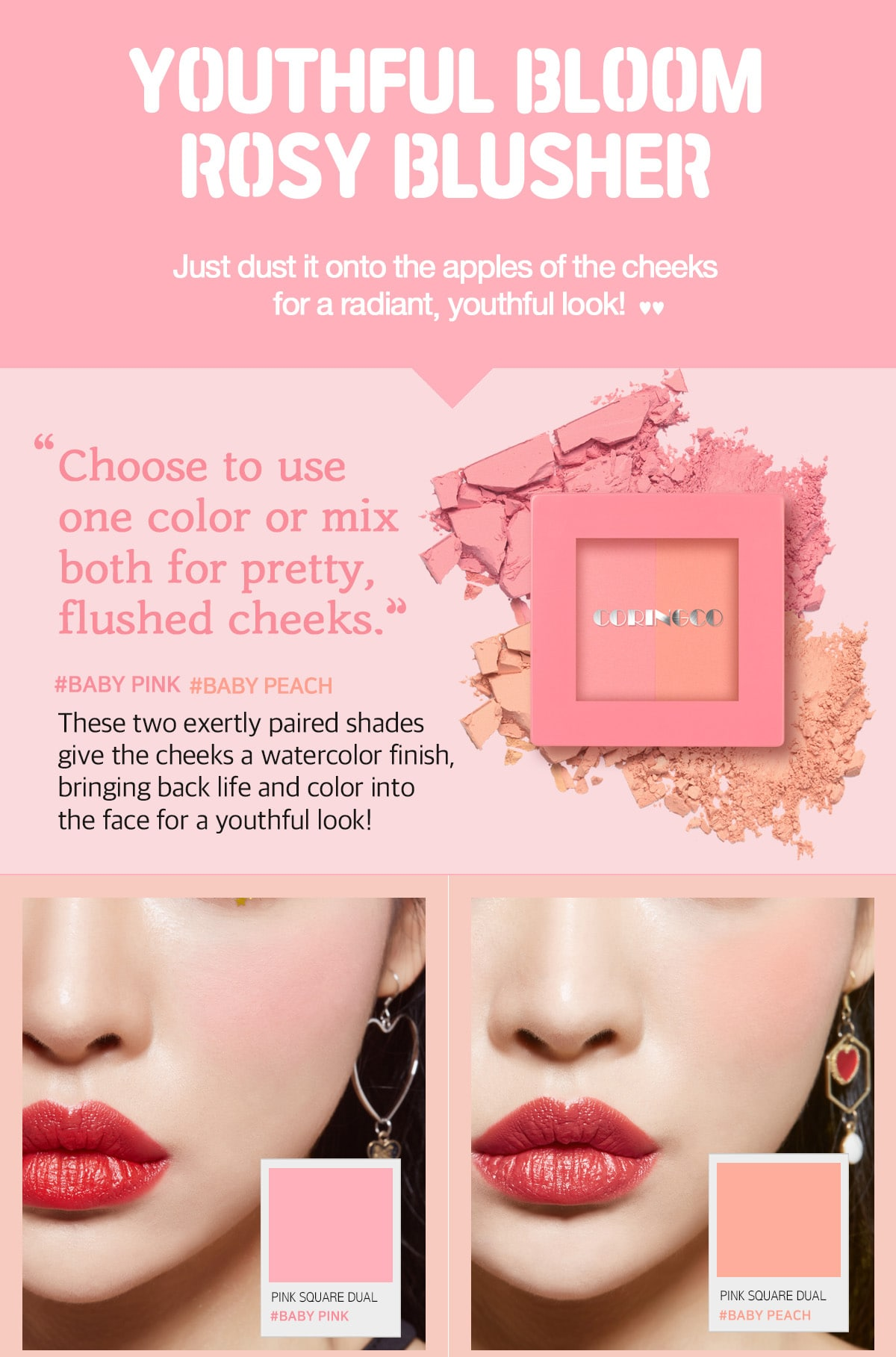 Pink Square Dual Cheek - Intro