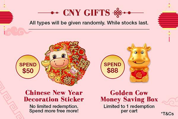 Pre-CNY-2021-sub-cny-gifts