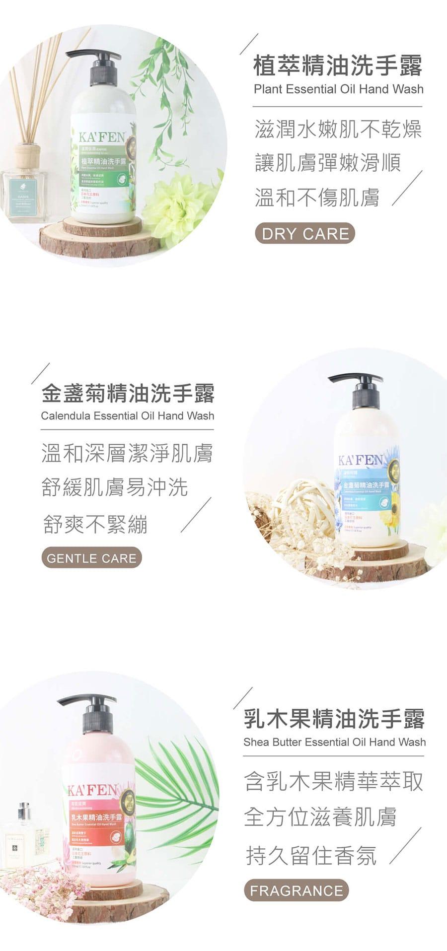 Calendula Hand Wash - Type