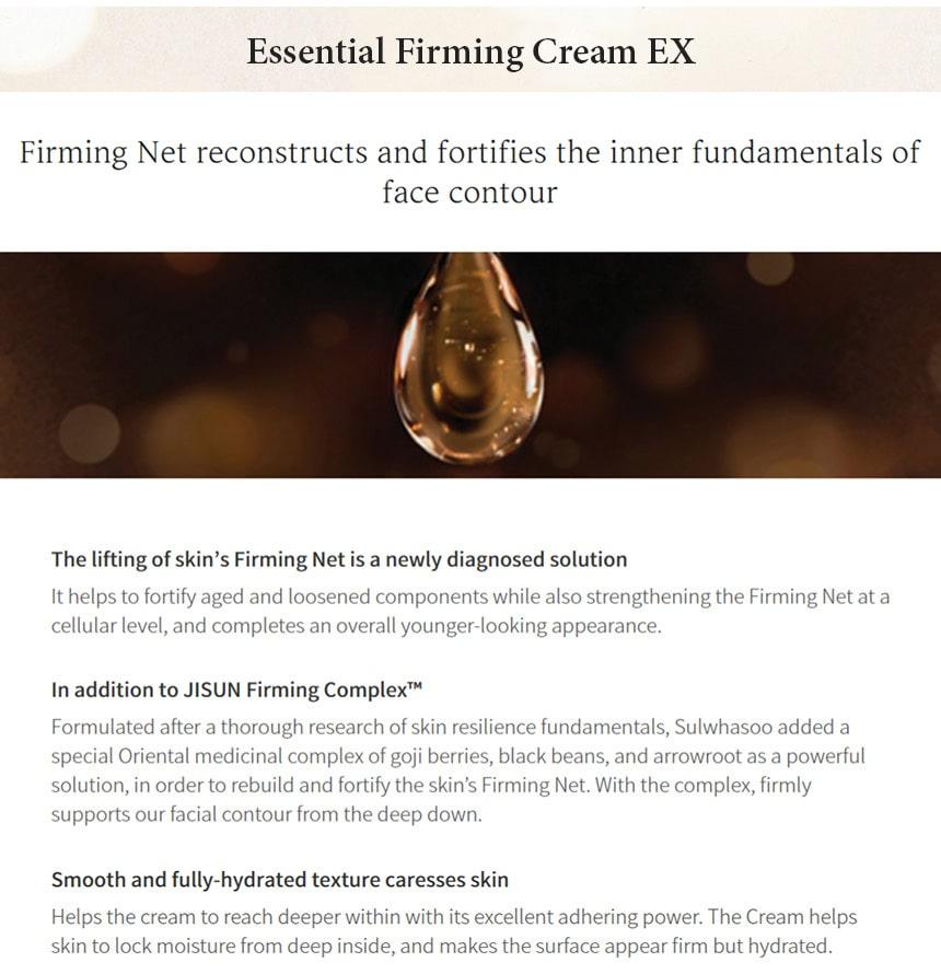 Essential Skincare Set - Cream