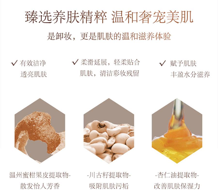 Gentle Cleansing Oil - Ingredient