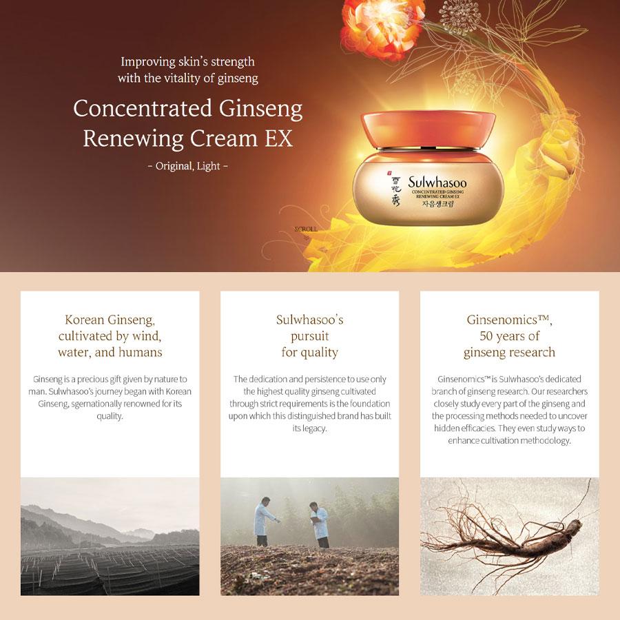 Ginseng Renewing Cream EX - Intro