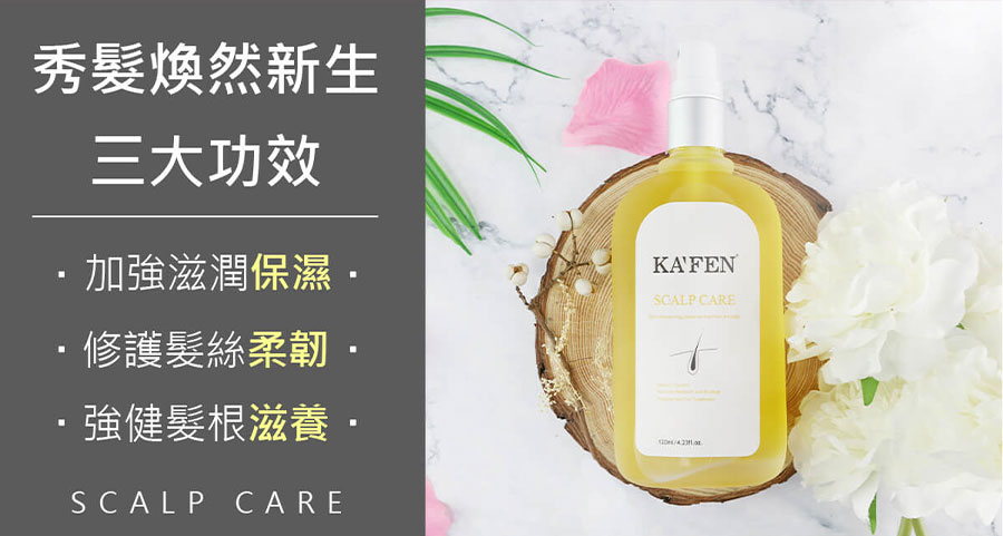 Kafen Scalp Care - Benefit