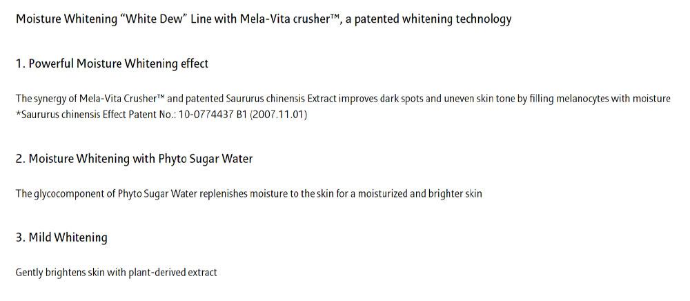 White Dew Skin Refiner - Intro