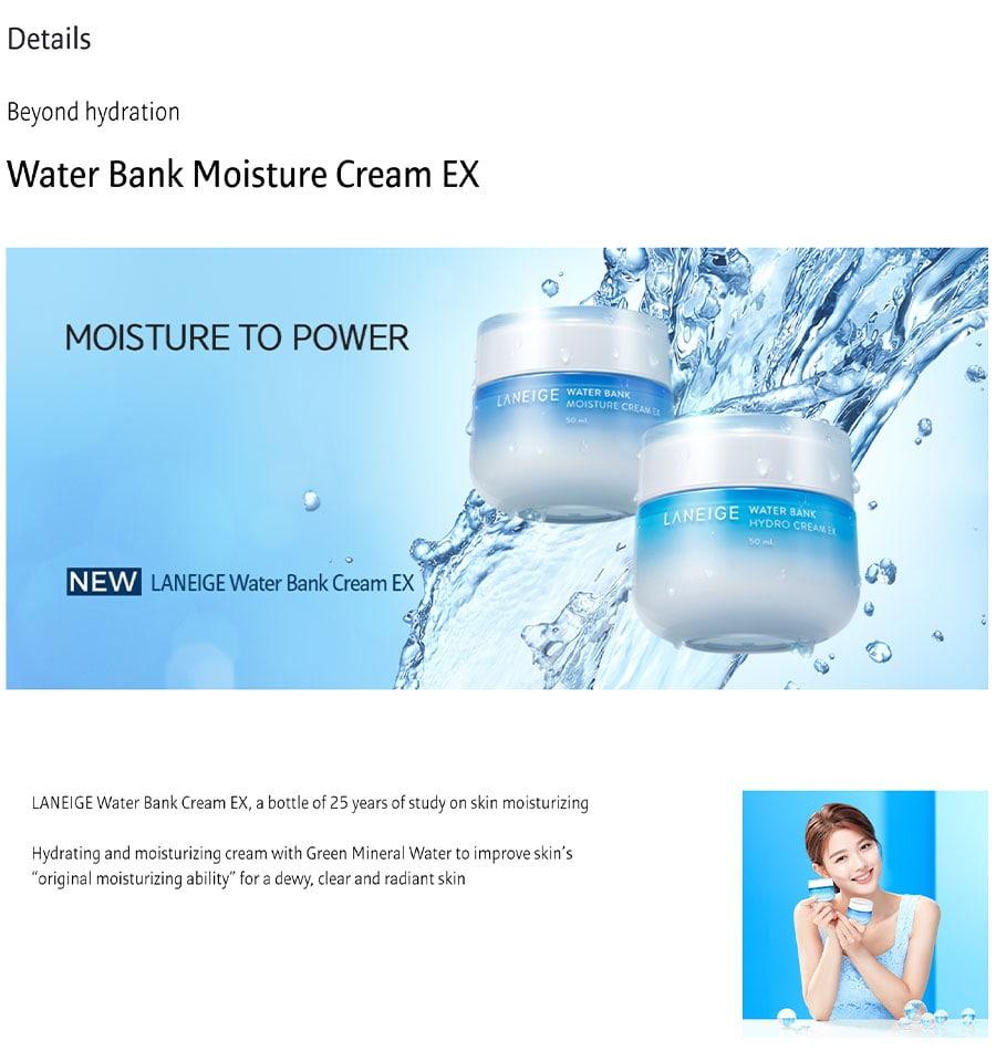 Moisture Cream EX - Detail