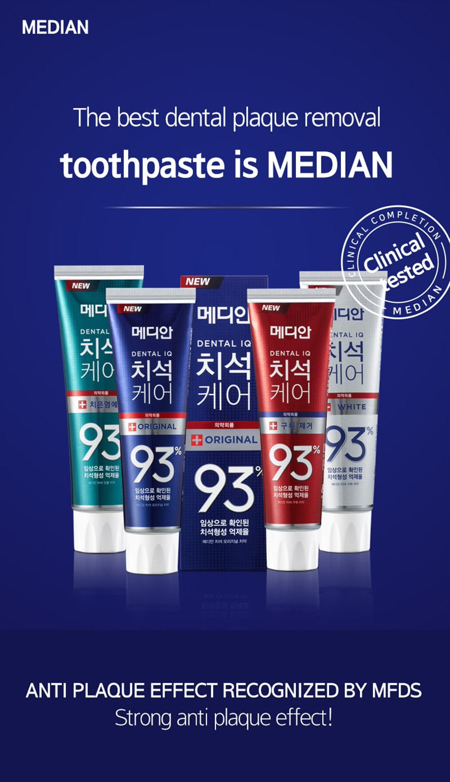 Dental IQ Toothpaste Whitening - Introduction