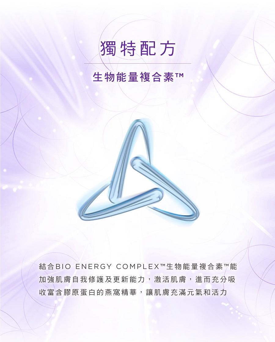 Collagen Essence Cream - Formula