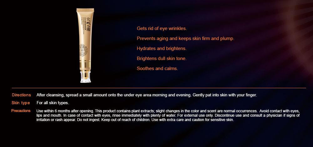 Super Firming Eye Cream - Directions
