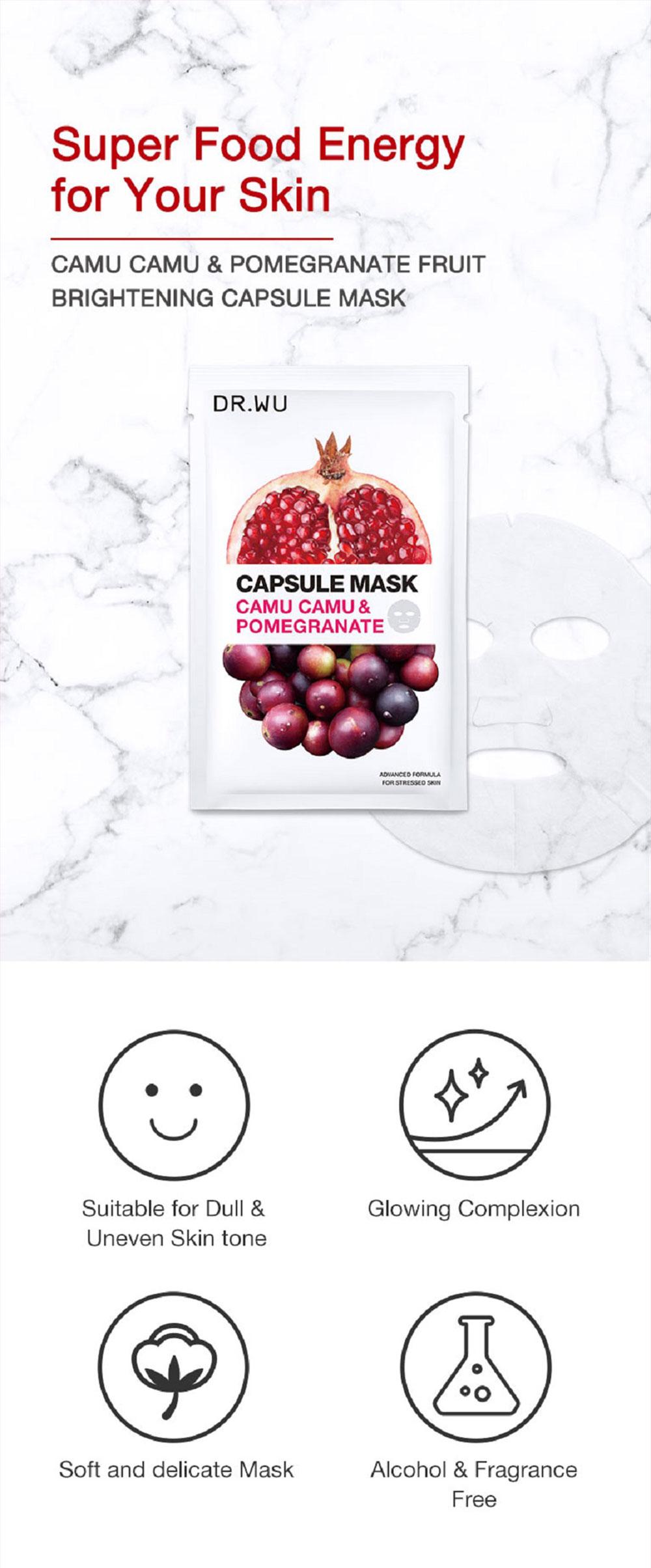 Camu Camu & Pomegranate Mask - Intro