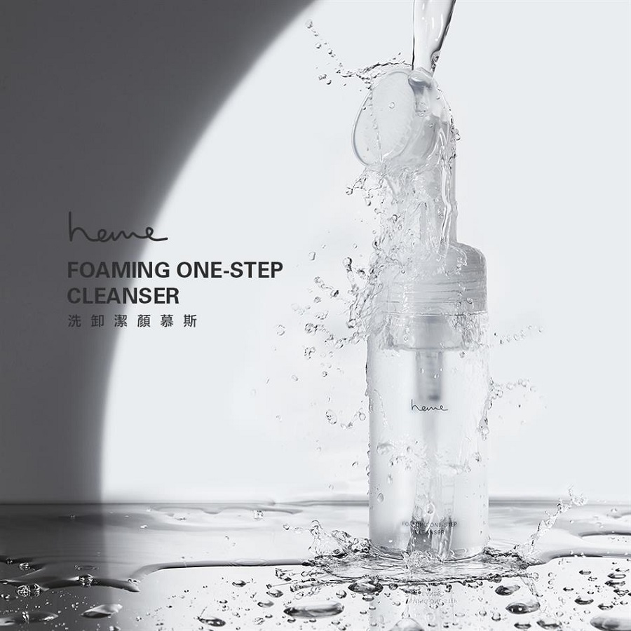 Foaming One-Step Cleanser - Intro
