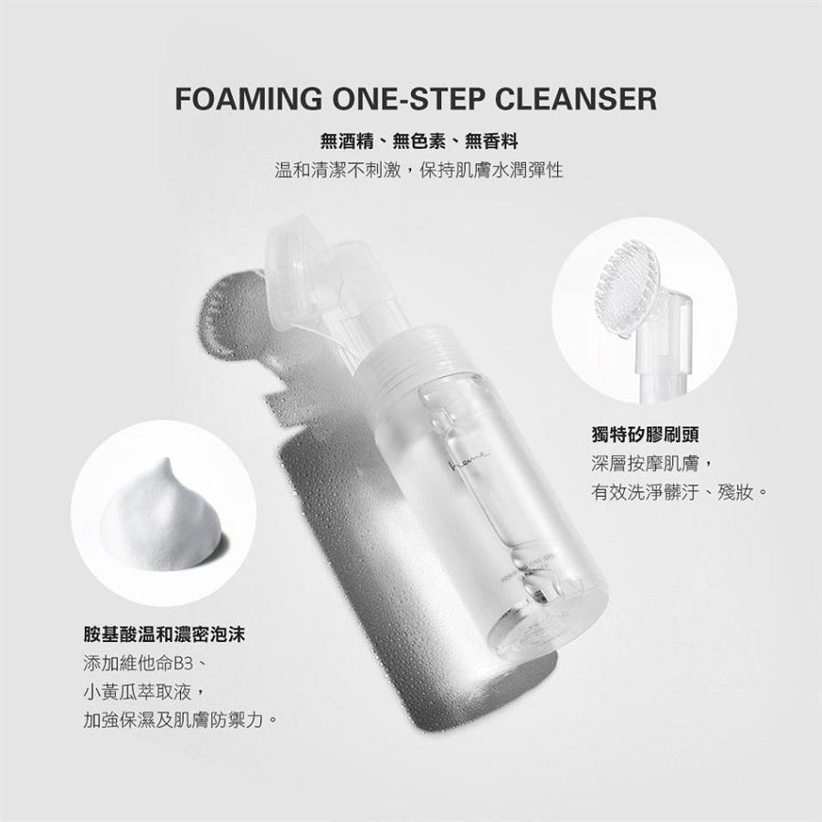 Foaming One-Step Cleanser - Ingredients