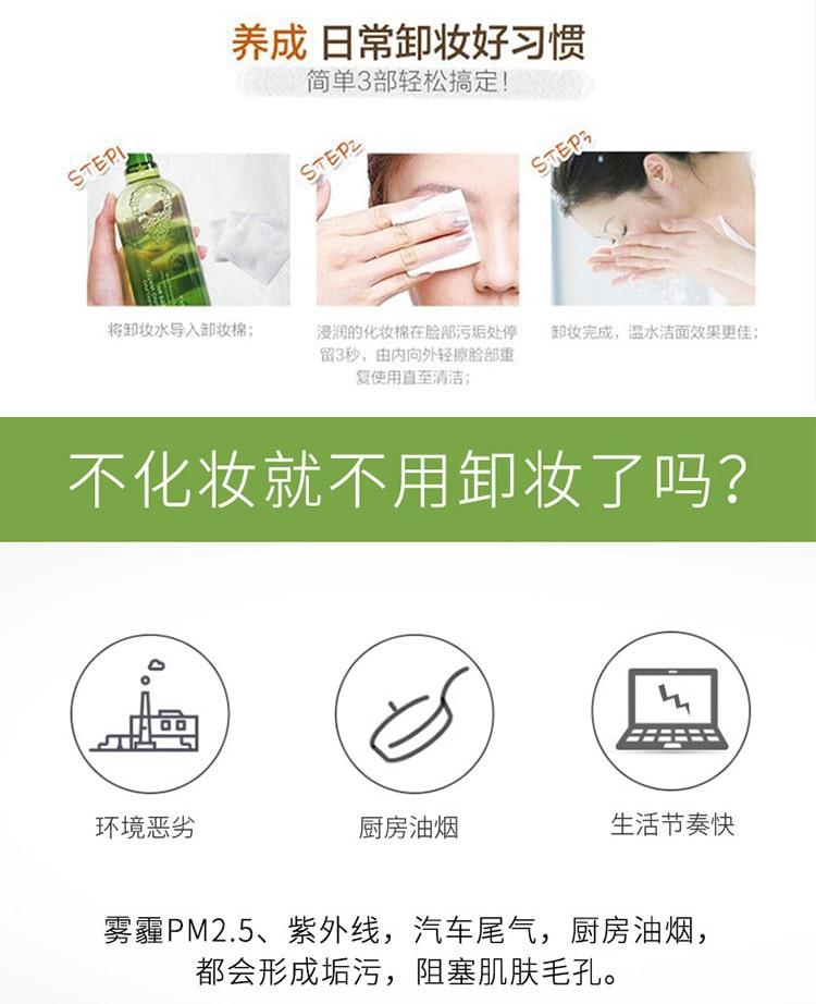Jeju Sparkling Cleansing Water - Explain
