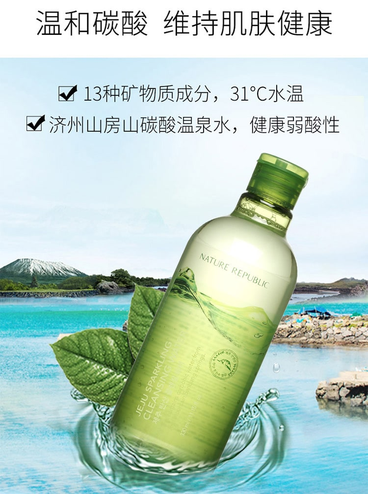 Jeju Sparkling Cleansing Water - Features