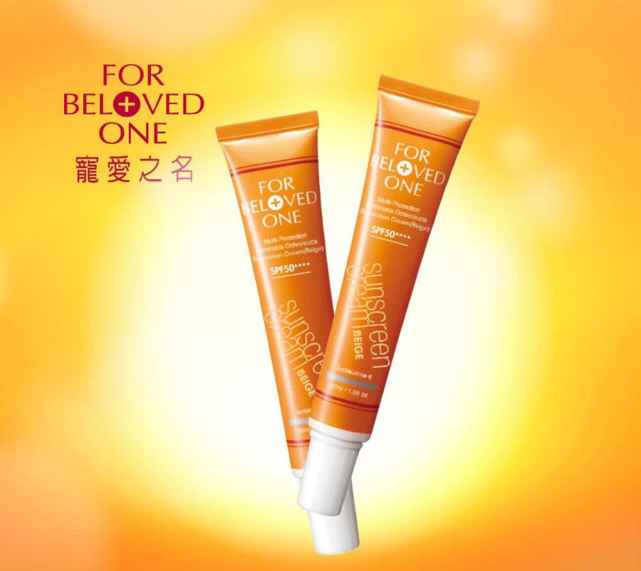 Laminaria Ochroleuca Sunscreen Cream - Product