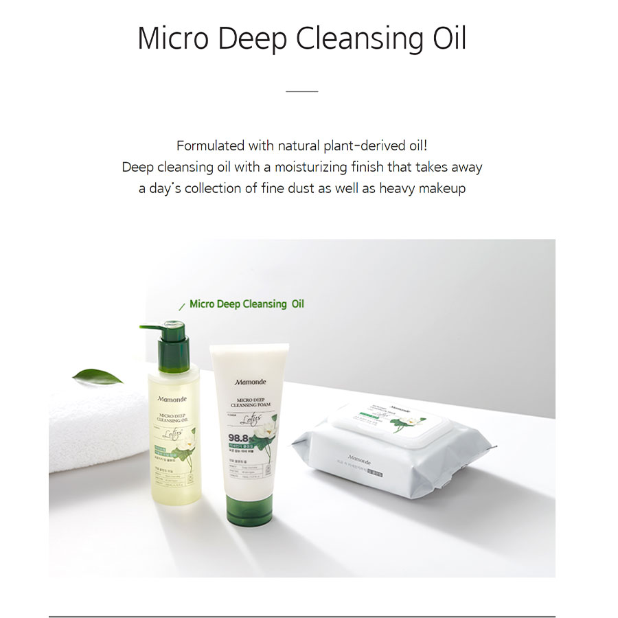Micro Deep Cleansing Oil - Intro