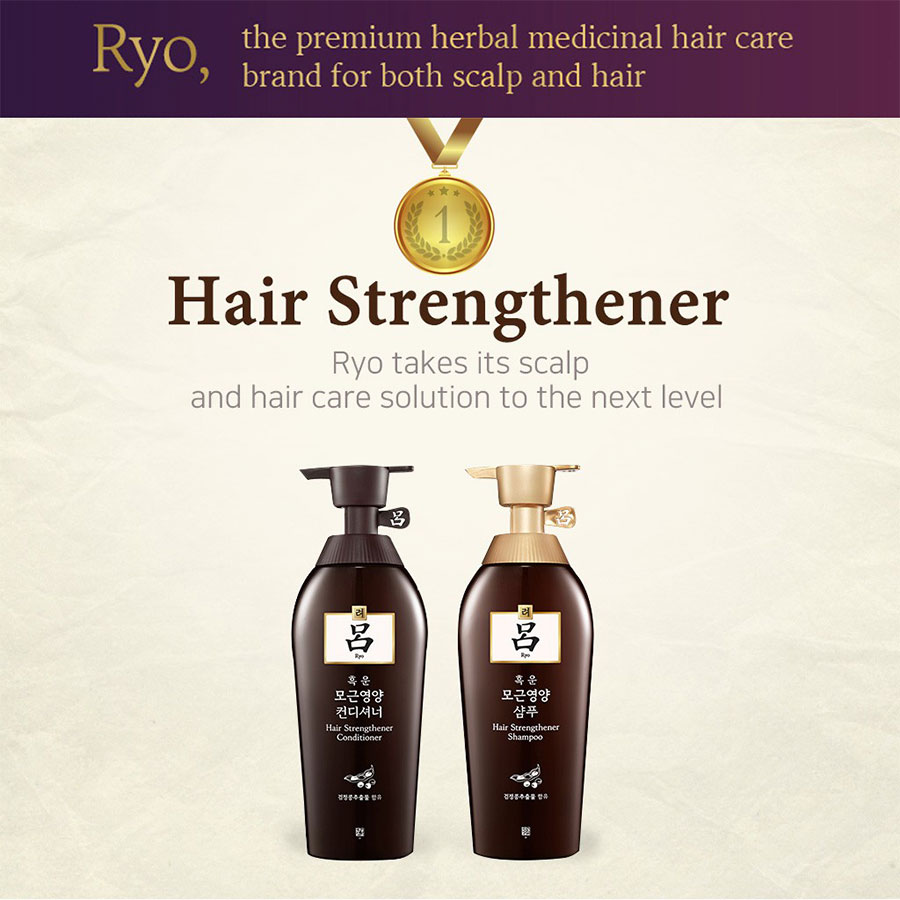Hair Strengthener Shampoo - Intro