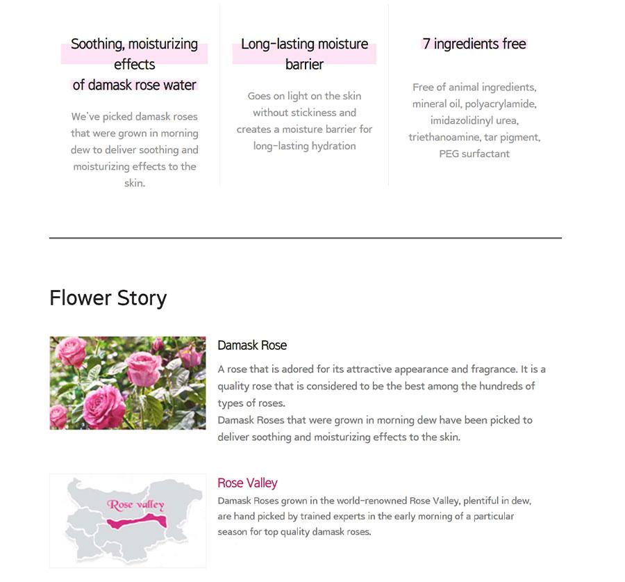 Rose Water Gel Cream - Benefit