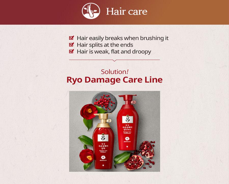 Damage Care Conditioner - Problem