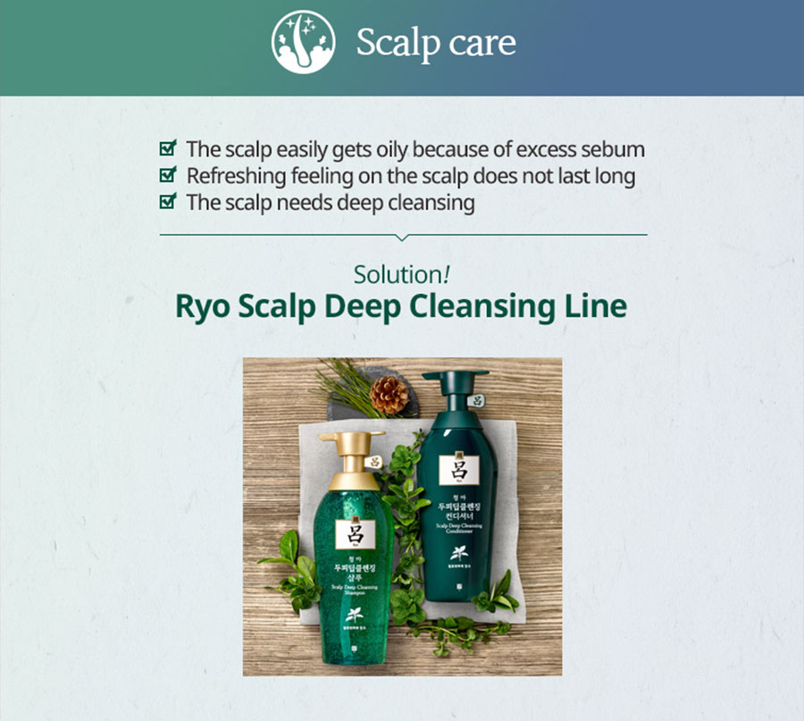 Scalp Deep Cleansing Conditioner - Problem