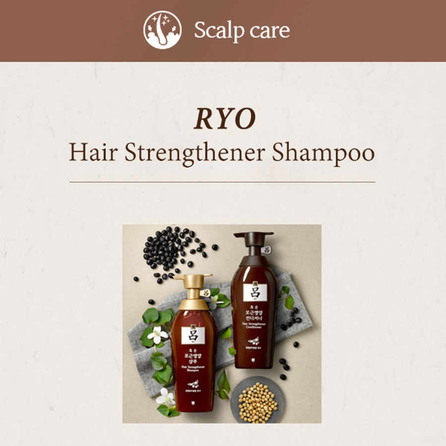 Hair Strengthener Shampoo - Type