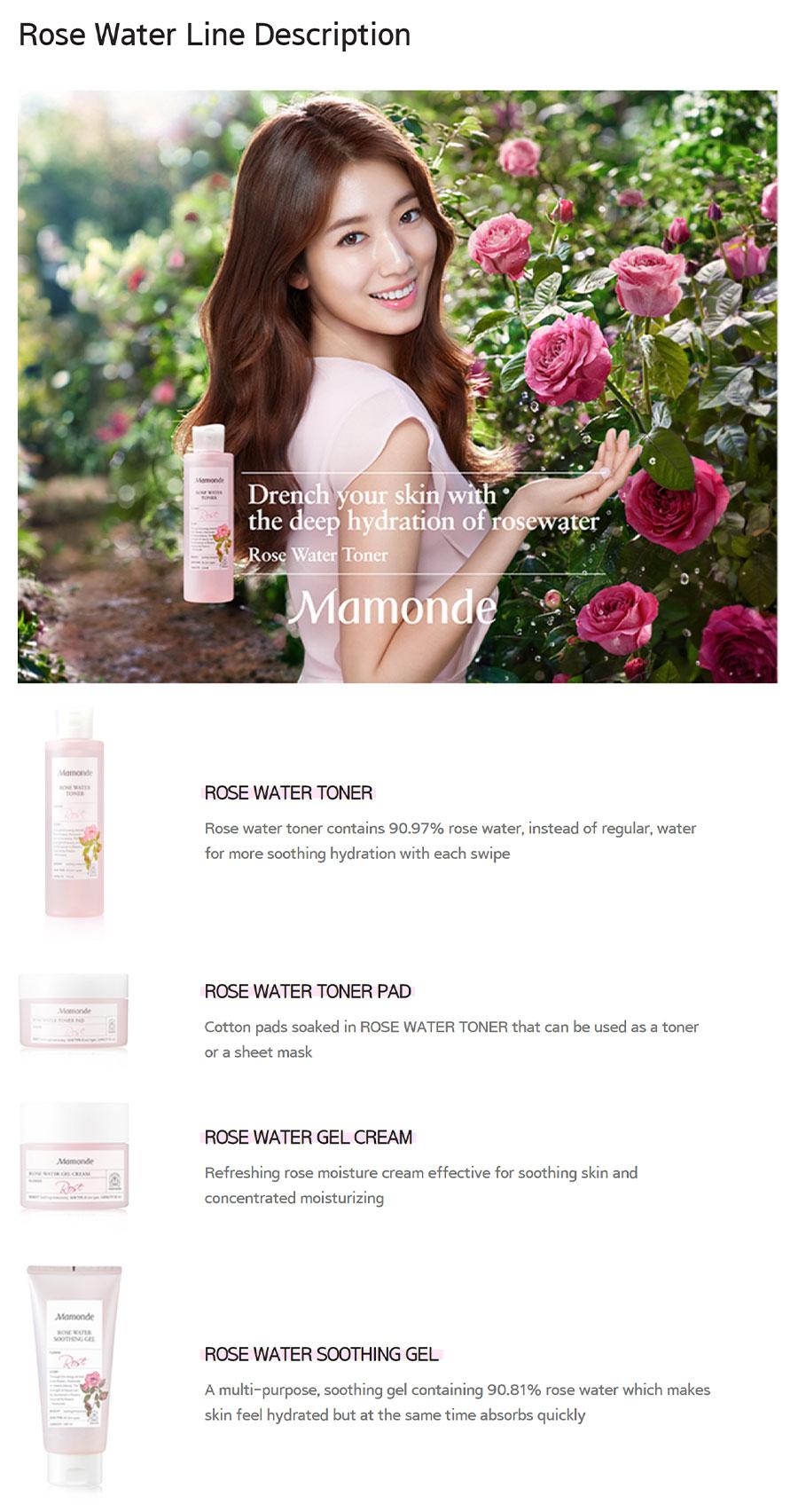 Rose Water Gel Cream - Rose line description