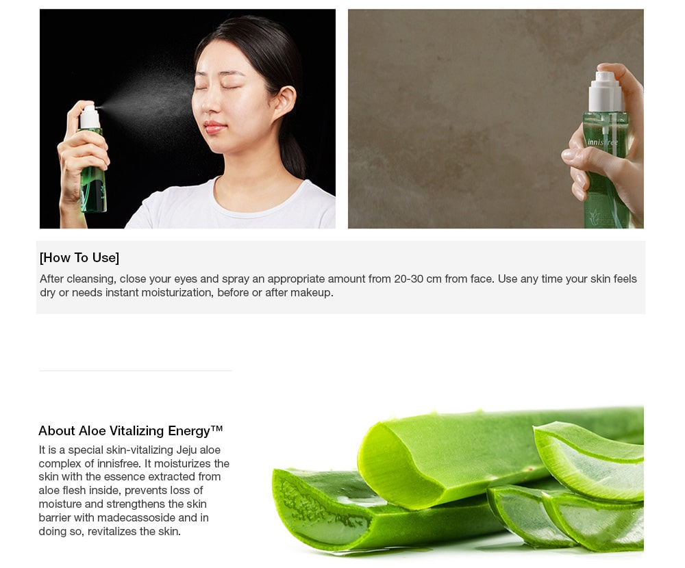 Aloe Revital Skin Mist - Intro