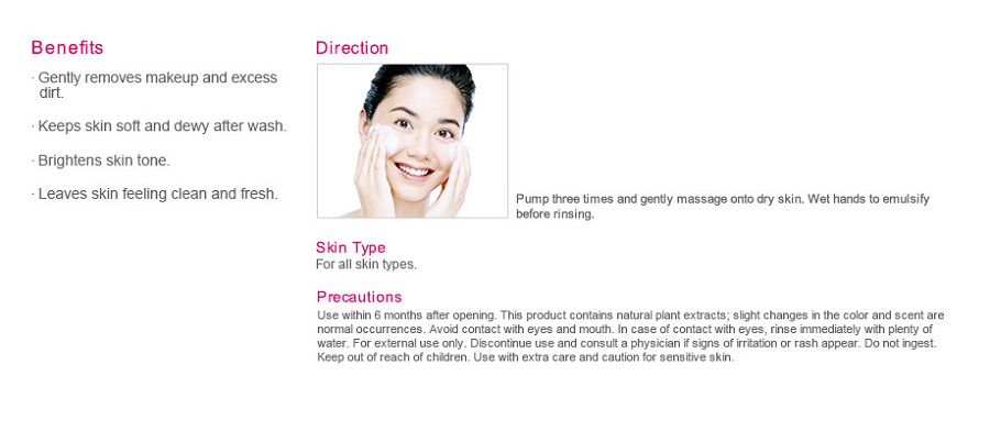 Super Hydrating Cleansing Mousse - Direction