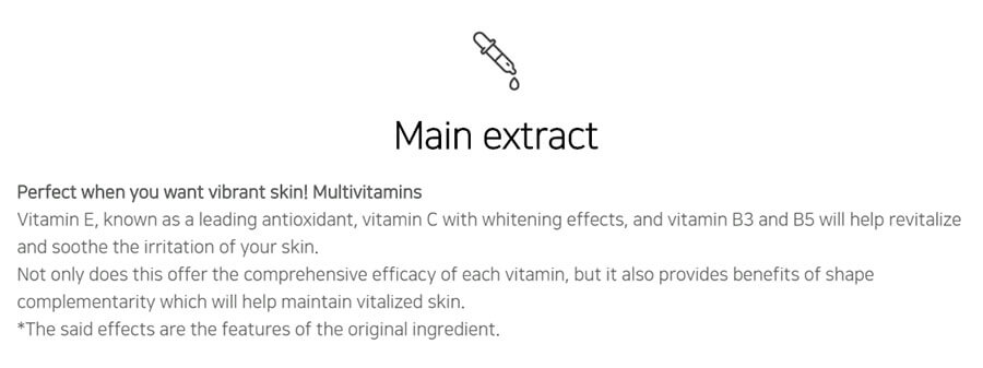Vitamin Hydrogel Eye Patch - Extract
