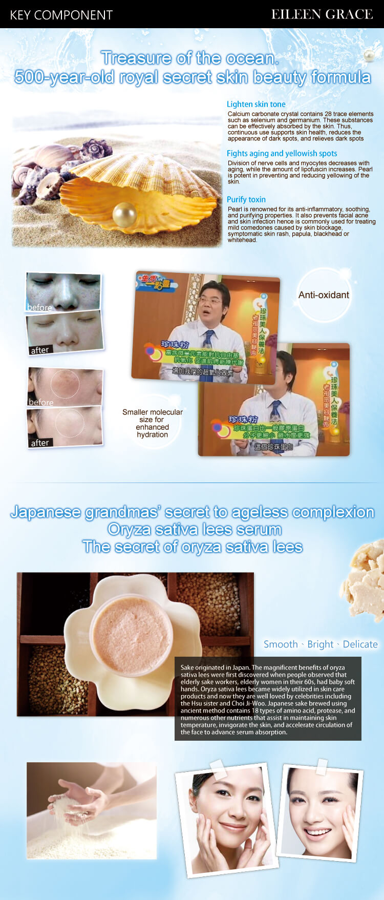 Pearl Whitening Mask - Key Component