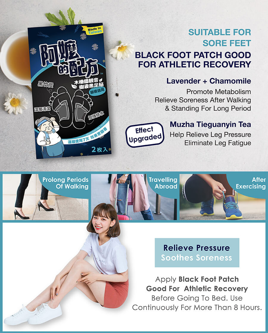 Black Foot Patch Stress - Athletic Recovery