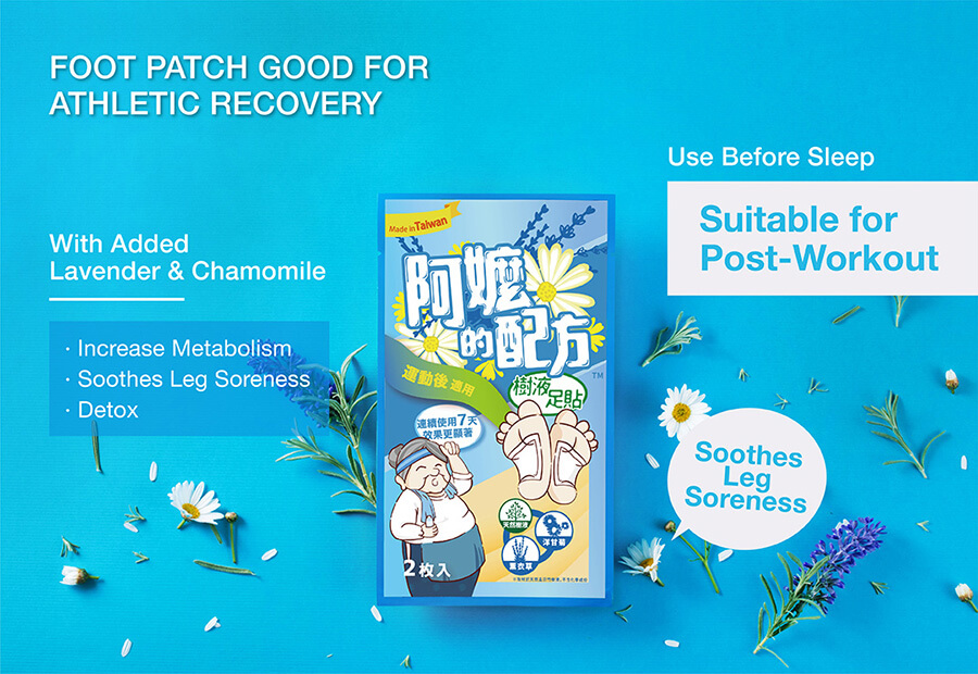 Foot Patch Athletic Recovery - Benefits