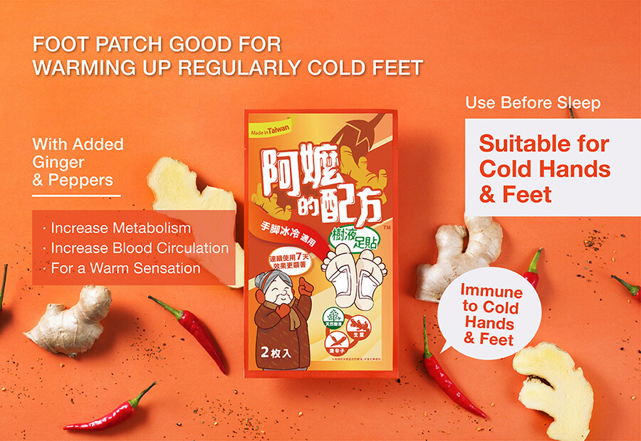 Foot Patch Cold Feet - Benefits