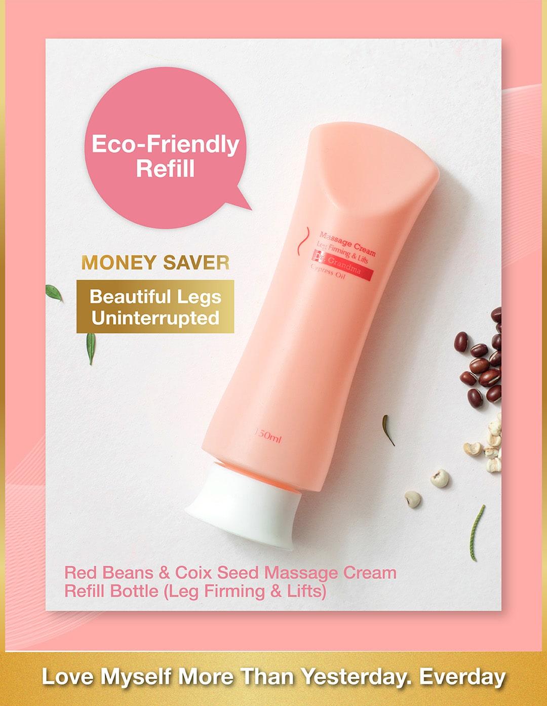 Firming Leg Massage Cream - Refill