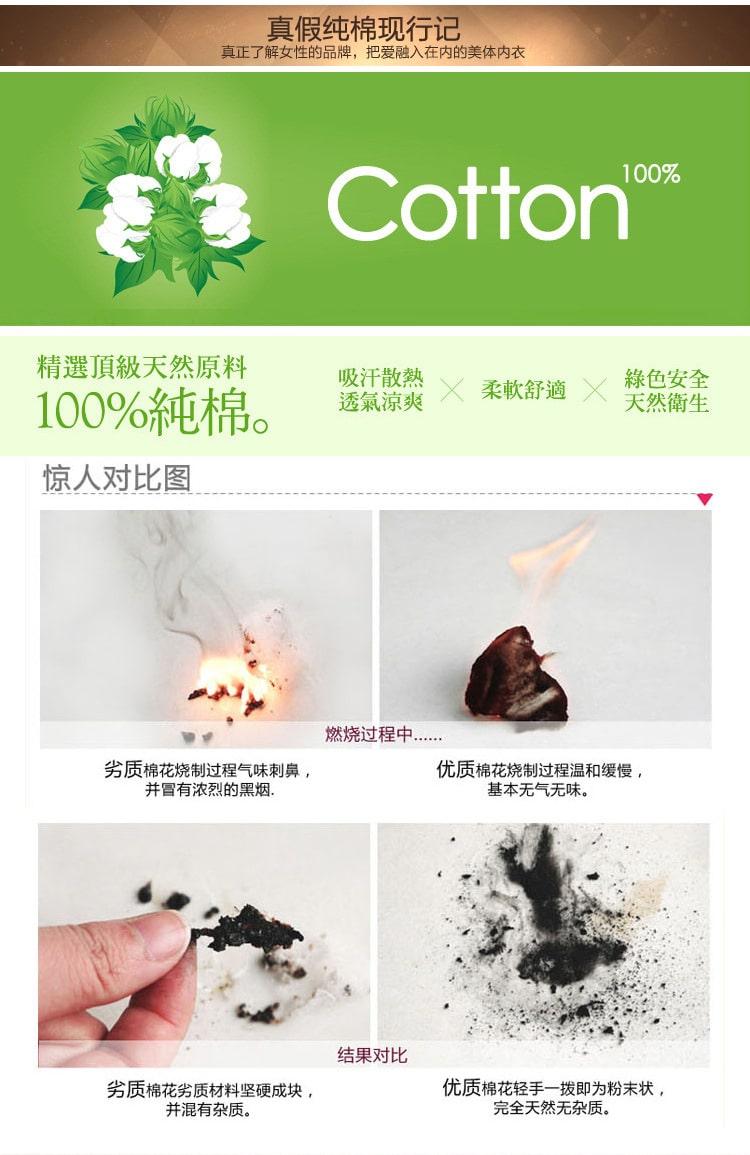 3D Body Shaper - Cotton