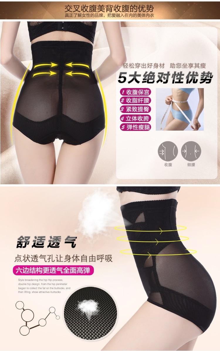 3D Body Shaper - Features