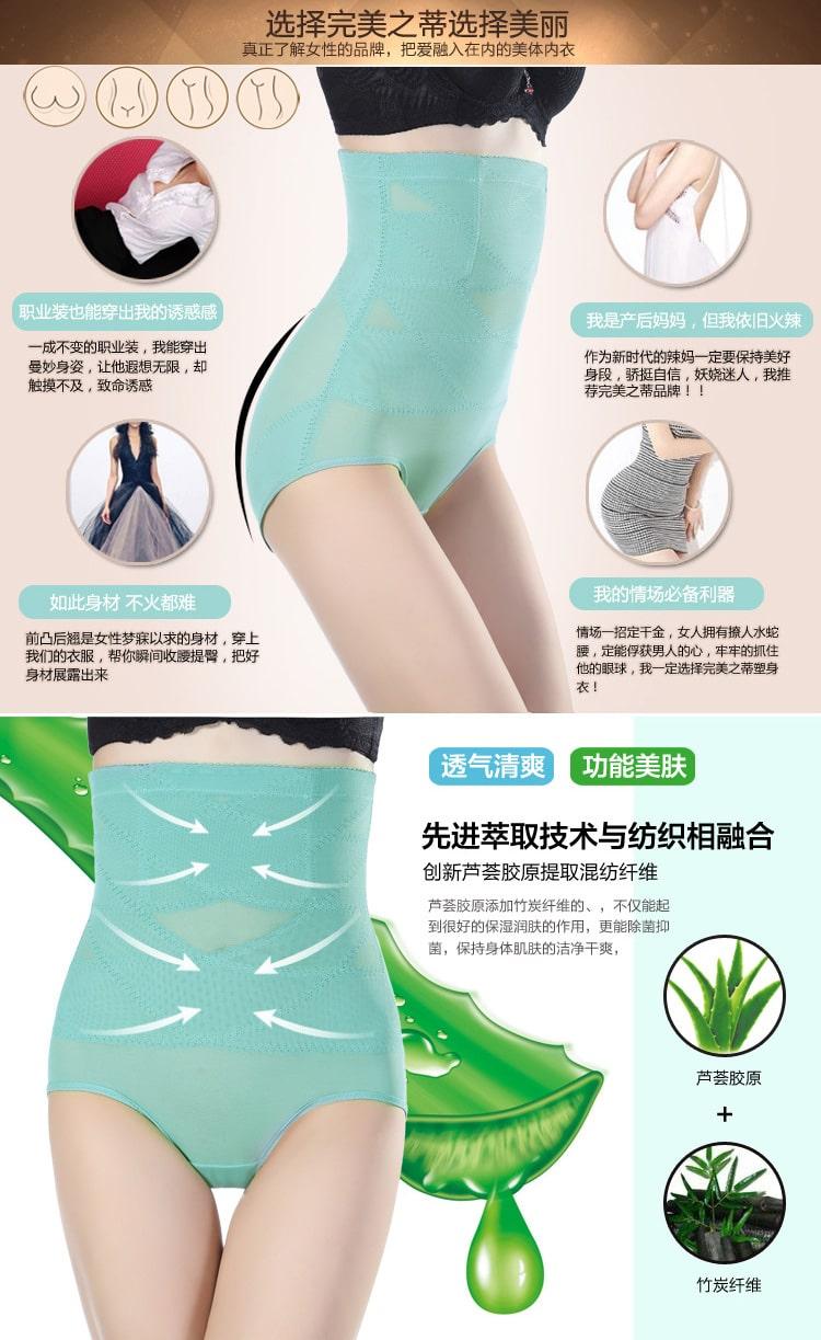 3D Body Shaper - Materials